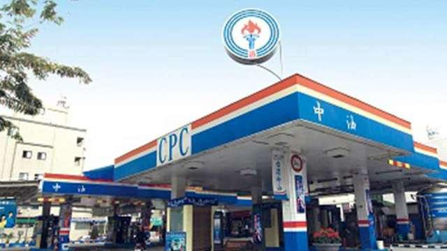 考量疫情影響,9月天然氣僅電業用戶調漲3%。(圖:中油提供)
