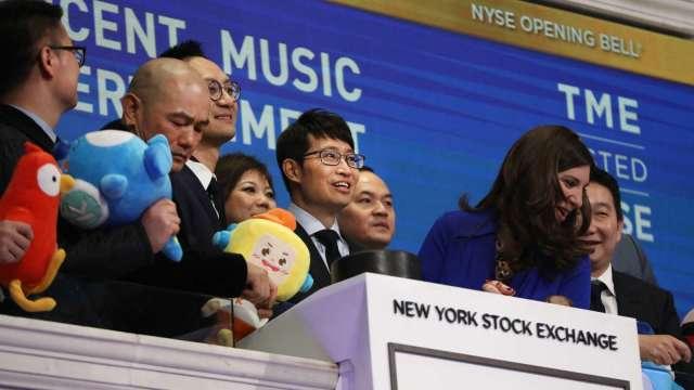 騰訊音樂於 2018 年赴美上市 (圖片:AFP)