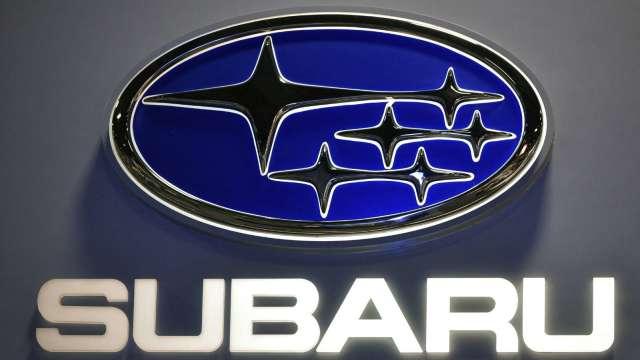 Subaru遭東南亞疫情波及 日本工廠將停工數日 (圖片:AFP)