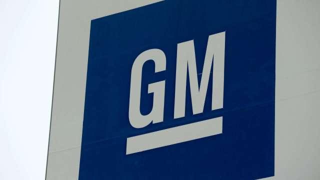 晶片短缺持續 通用再度宣布北美車廠減產
