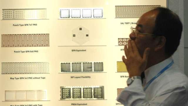 整合生態系供應鏈 晶圓代工廠各有盤算。(圖:AFP)