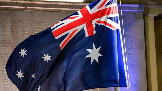 澳洲央行維持現金利率在0.1% 按計畫縮減每週購債規模(圖片:AFP)