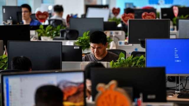 調查:65%企業預期基本工資小漲逾2% 月薪增559元。(圖:AFP)