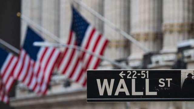 美國財政部和美企大量發債 公債殖利率升至數周高點  (圖片:AFP)