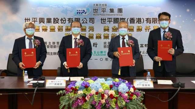 世平創台灣史上最大半導體通路商聯貸案 超額認購近1.5倍。(圖:台北富邦銀行提供)