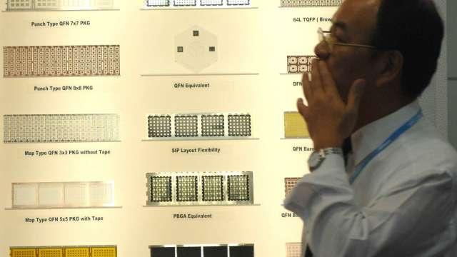 菱生8月營收7.14億元 連6個月創高 同欣電寫次高。(圖:AFP)