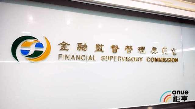 金管會開罰愈來愈重 金融三業今年已吞罰單2.18億元。(鉅亨網資料照)