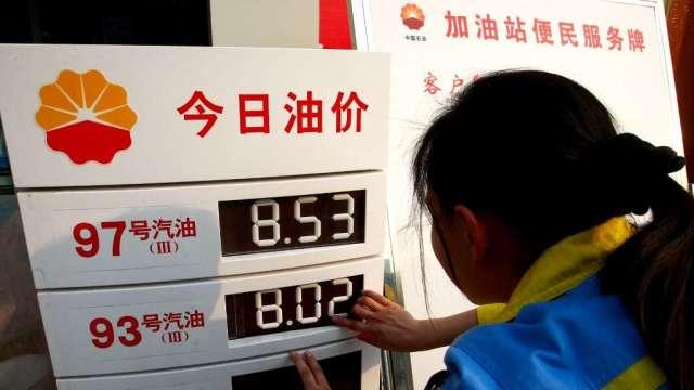 中國官方釋出國家儲備原油 以緩解原材料價格上漲壓力(圖:AFP)