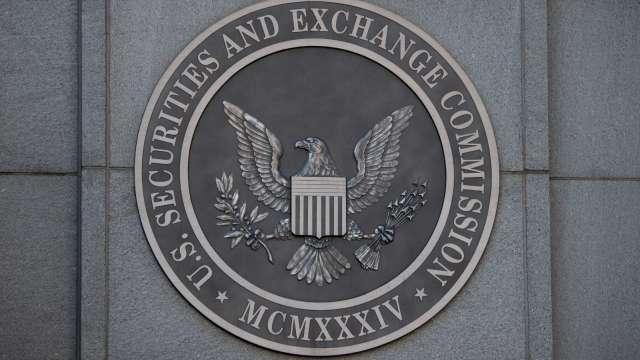 FOMC常任委員:今年開始Taper可能是合適的 (圖片:AFP)