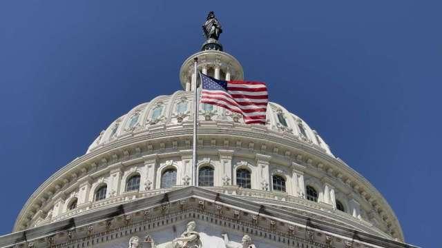 眾議院民主黨制定增稅計畫 公司稅預計調升至26.5%(圖:AFP)