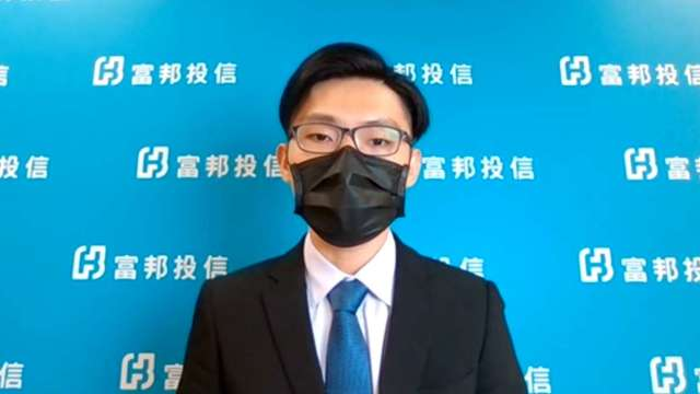 富邦基因免疫生技ETF擬任經理人沈誌棠。(圖擷自線上記者會)