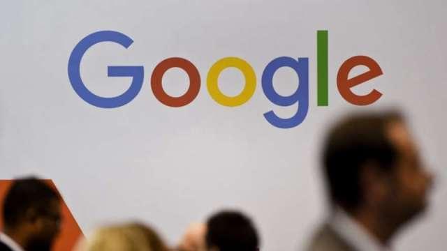 谷歌涉嫌濫用市場地位 遭南韓監管機構開罰1.77億美元(圖:AFP)