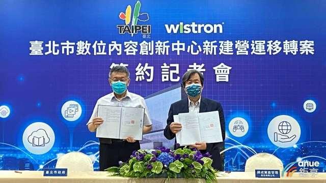 左起為台北市長柯文哲、緯成資產管理董事長林福謙。(鉅亨網記者劉韋廷攝)