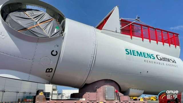 西門子歌美颯台中機艙組裝廠已完工投產。(鉅亨網記者林薏茹攝)