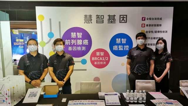 慧智基因前列腺癌基因檢測套組 推行至國內千名患者。(圖:慧智基因提供)