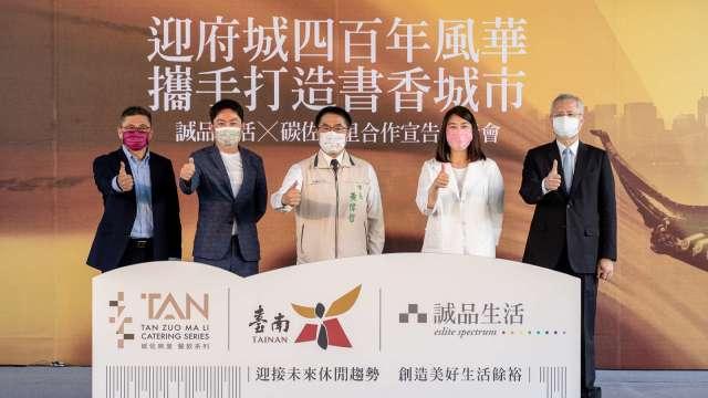 誠品生活攜手碳佐麻里 2024年在臺南開展6000坪獨棟大店。(圖:誠品生活提供)