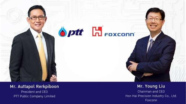 左起為泰國國家石油公司總裁兼執行長Auttapol Rerkpiboon,以及鴻海董事長劉揚偉。(圖:鴻海提供)