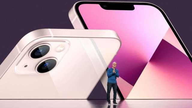 iPhone 13小改款沒驚喜 專家:蘋果靠巧妙策略提高平均售價  (圖:AFP)