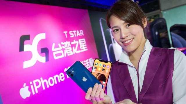 台灣之星iPhone 13登記量大增3倍,民眾最愛天峰藍、粉紅色。(圖:台灣之星提供)