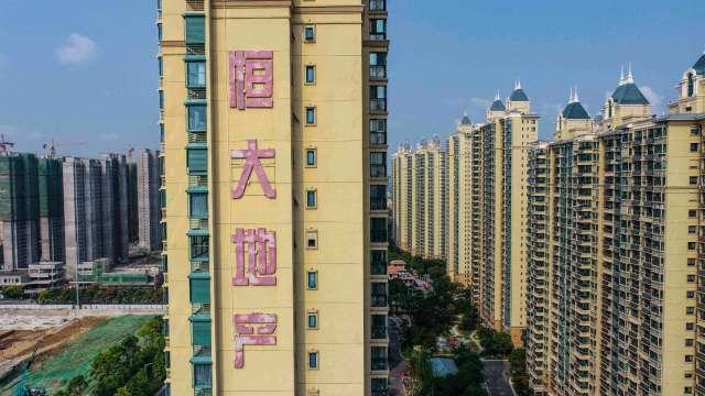 花旗:恒大危機不是中國的雷曼時刻 北京將出手相救 (圖:AFP)