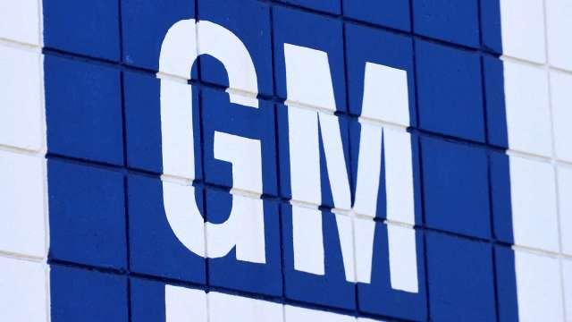 傳統車廠特斯拉化!GM擬4年豪擲350億美元 砸出電動車血路 (圖片:AFP)