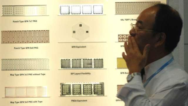 近期半導體市場雜音頻傳。(圖:AFP)