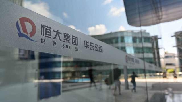 WSJ:北京當局要求地方為恒大崩潰做好準備 (圖:AFP)