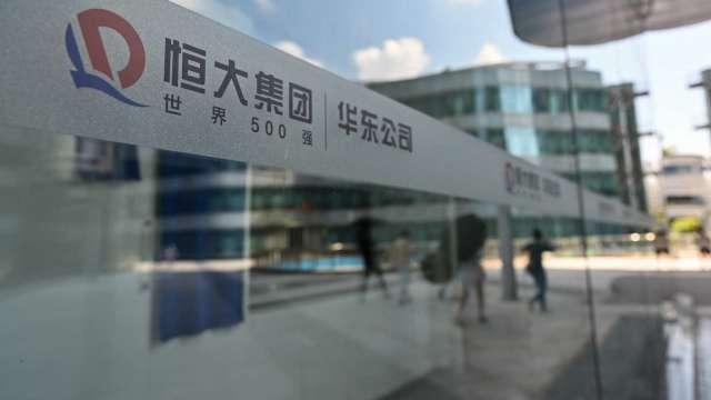 別擔心 恒大不是中國版雷曼時刻。(圖:AFP)