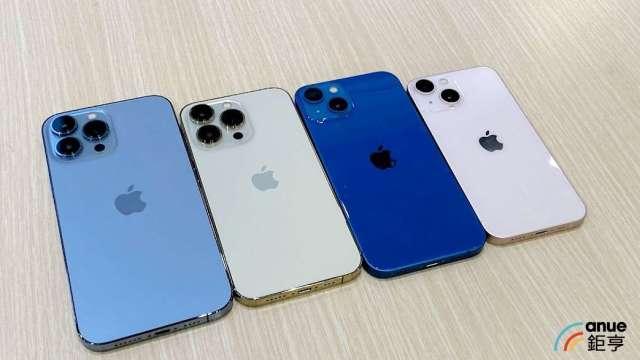 iPhone 13系列新機。(鉅亨網記者沈筱禎攝)
