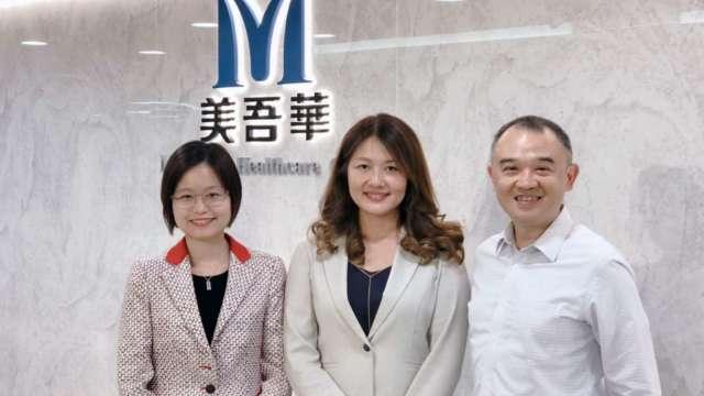 左至右為懷特總經理李伊伶、安克生醫總經理李伊俐、美吾華總經理賴育儒。(圖:美吾華集團提供)