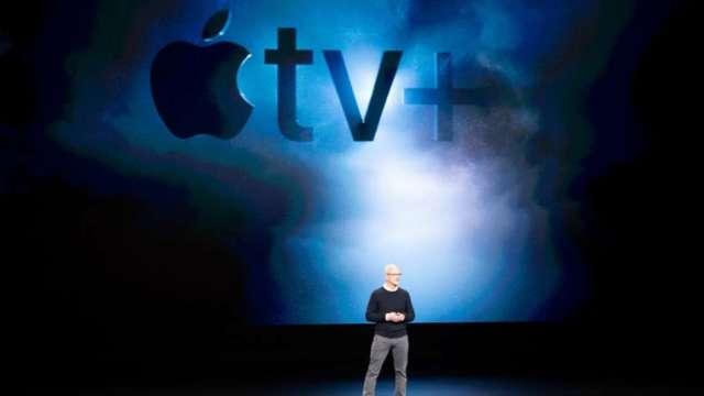 蘋果揭密Apple TV+美、加訂閱用戶不到2000萬 (圖:AFP)