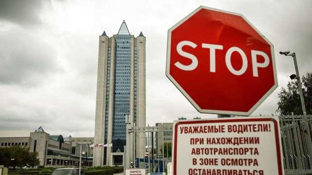 俄氣反駁減少供應指控:對歐洲天然氣交付量達史上新高(圖:AFP)