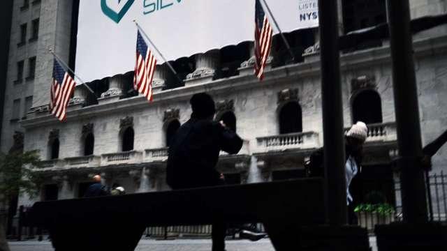 〈美股盤後〉股債雙殺!台積電ADR領費半暴跌逾3% (圖片:AFP)