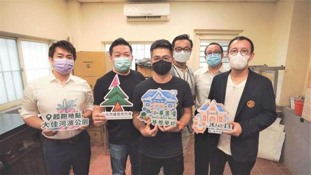 2021第九屆 ADA 台北市建築世代會慈善路跑 12/11 為愛而跑。(圖:業者提供)