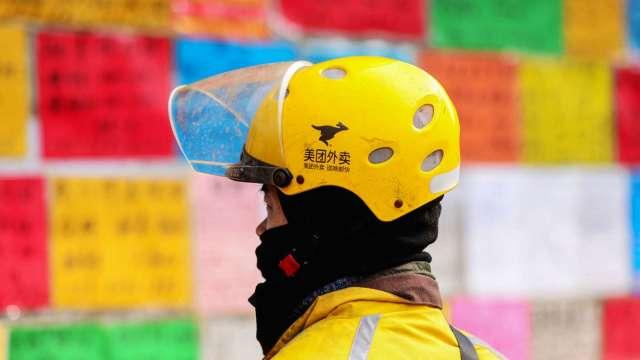 市監總局裁定美團「二選一」行為違法 開罰逾34億人民幣 (圖:AFP)