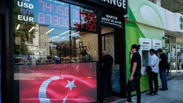 降息以來跌勢加劇 土耳其里拉貶至歷史新低 破9.0關卡(圖:AFP)