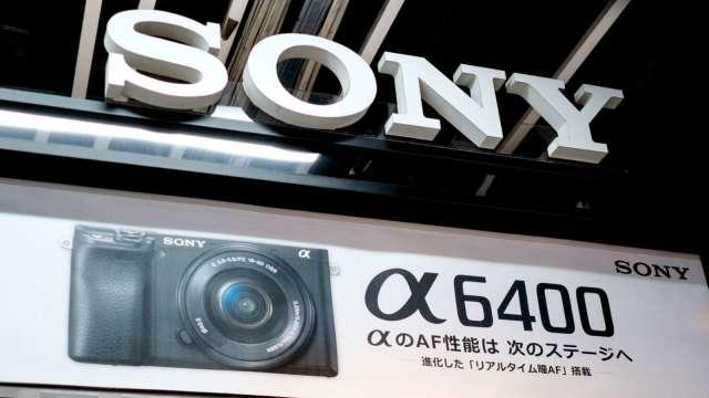 受晶片短缺影響 日本SONY公告部分數位影像產品交期可能拉長 (圖片:AFP)