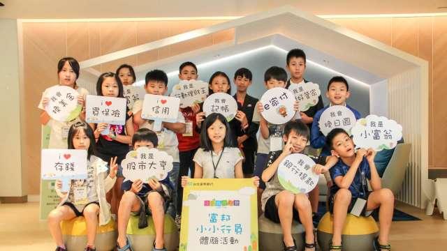 兒童理財營正夯 ESG元素課程新亮點 永續金融概念從小培養。(圖:台北富邦銀行提供)