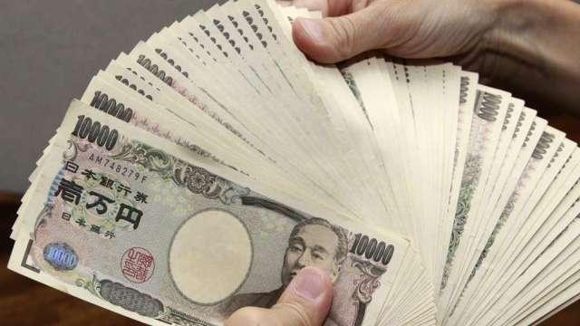 日圓避險作用暫時失靈 法興:通膨調整後兌美元貶勢更驚人(圖:AFP)