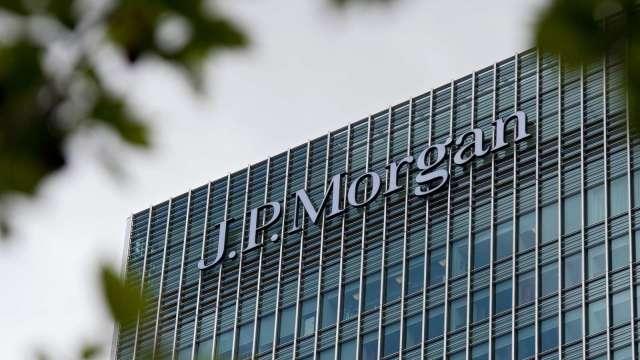 〈財報〉投行業務助力+呆帳準備金釋出 摩根大通Q3純益大增24% (圖:AFP)