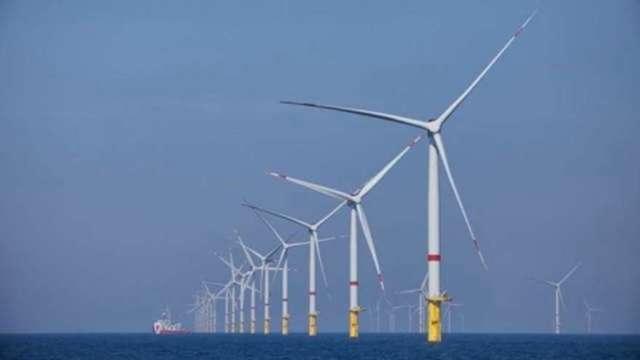美國積極於東西沿岸布局綠能 4年內7處離岸風電場將招標(圖:AFP)