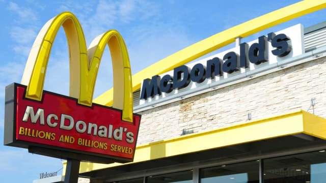 美國麥當勞實驗性推出「McPlant」植物肉漢堡 (圖片:AFP)