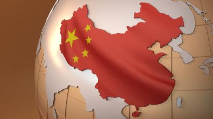 2017下半年投資中國 多空因素解析